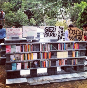people's library gezi